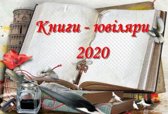 /Files/images/dlya_razdelov/2020.png