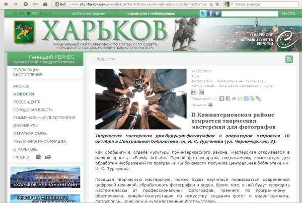 /Files/images/kominternovskiy_rayon/сайт.JPG