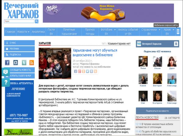 /Files/images/kominternovskiy_rayon/novosti/рисунок 2.png